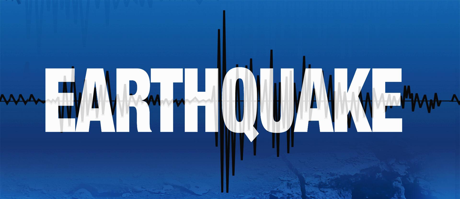 KELO Earthquake.jpg