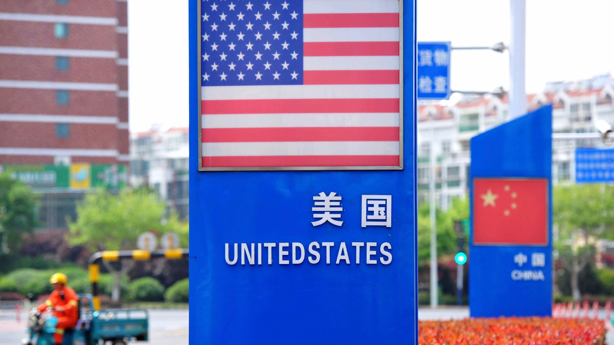 China_Trump_Tariffs_55295-159532.jpg92553682